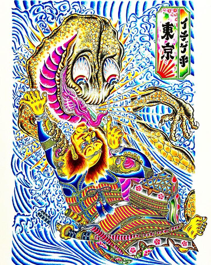 Ichigeki Tokyo.  Done.  半上弾正ノ忠新影  山椒魚退治  Hanjyou Danjyou-no-jo Tikakage Killing a giant salamamder!!! #tattoo#art#artist#draw#drawing#painting#paint#jimbophillips#respect#Japanese#kuniyoshi#utagawa#kunisada#Pointillism#Japan#Tokyo#lowbrowart#artwork#neon#dotwork#ukiyoe#monster#stippling#sketchbook#illustration#ichigekitokyo#日本#刺青#点描画