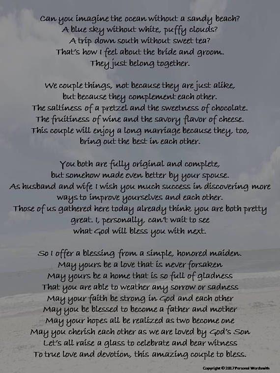 Wedding Toast Poems Quotes: Maid Of Honor Speech Download, Printable Wedding Toast