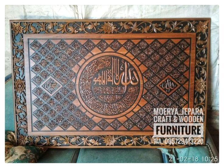 kaligrafi ayat kursi dan asmaul husna ukiran, kaligrafi