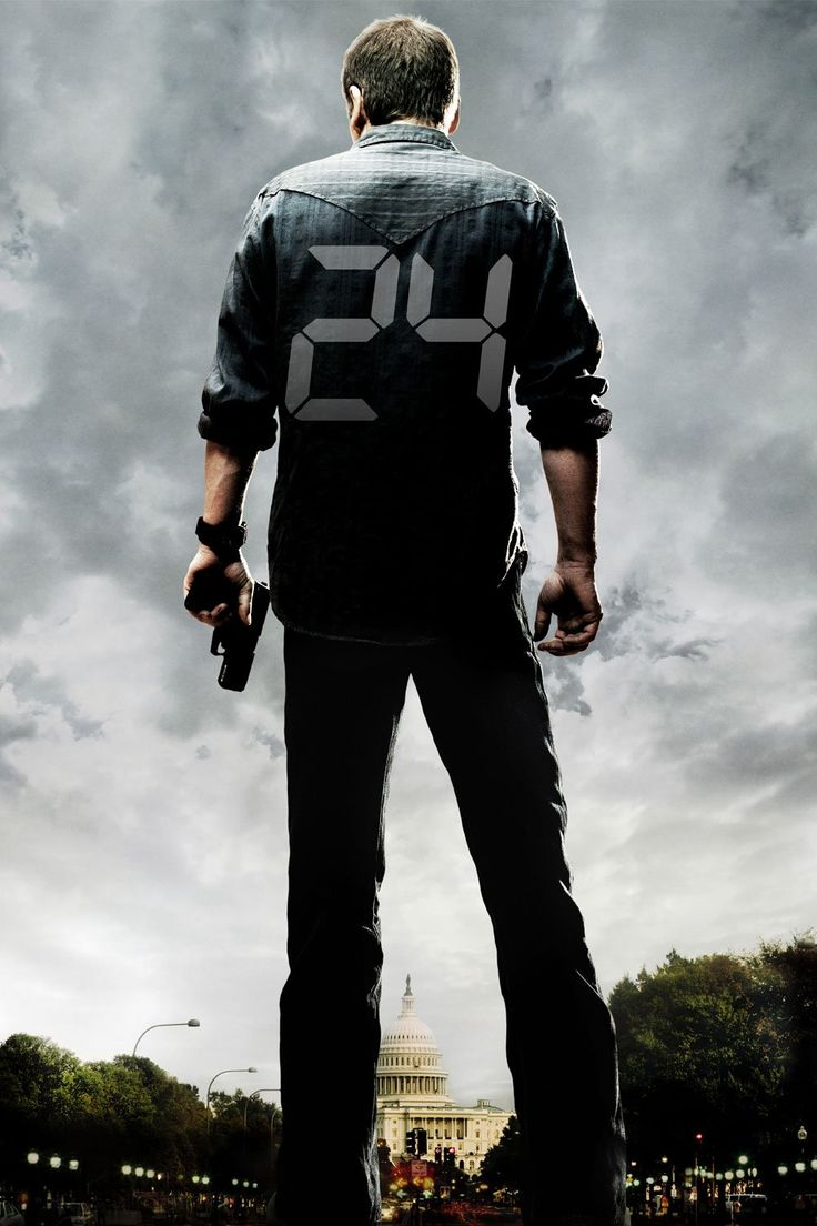 Guns don't kill terrorists. Jack Bauer does.