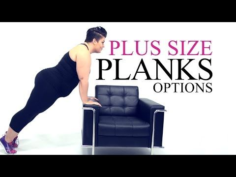 Plank Exercise Modification - plus size - workout - episode 4 - YouTube