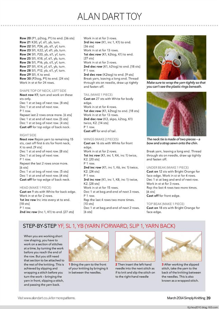 Simply Knitting №117 2014 - 紫苏 - 紫苏的博客