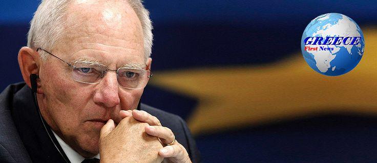 Ελλάδα πρώτη Είδηση: Εκπρόσωπος Σόιμπλε-όχι αποφάσεις σήμερα