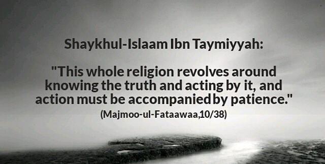 Salaf  Shaykh ul Islam Ibn Taymiyyah                              …