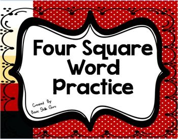 Learning brand new words has never been so easy and fun! This is a great tool for every subject! This four square sheet includes spaces for words, definition, illustration, synonyms, antonyms, and a sentence example. This packet includes a four square sheet and 72 focus words.
