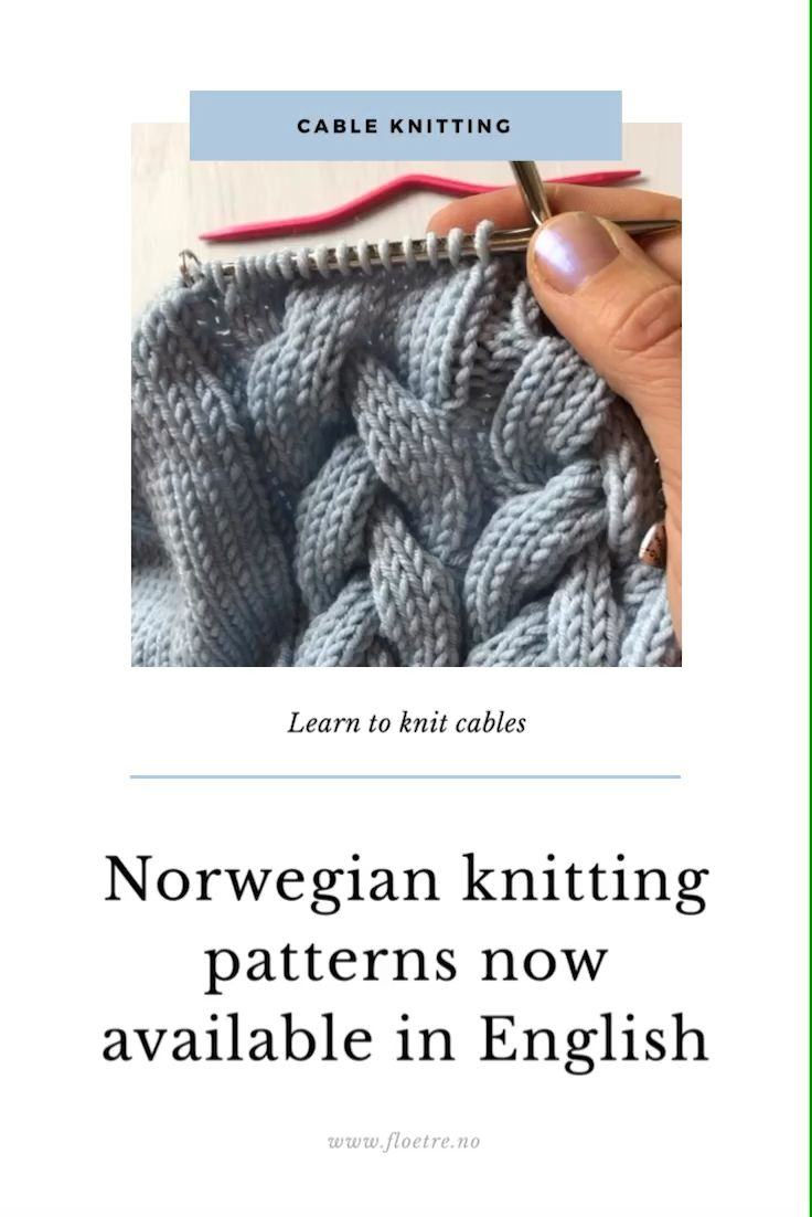 knitting designs videos