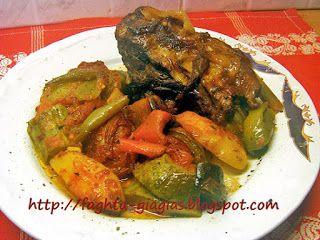 Κατσικάκι με καλοκαιρινά λαχανικά στη γάστρα