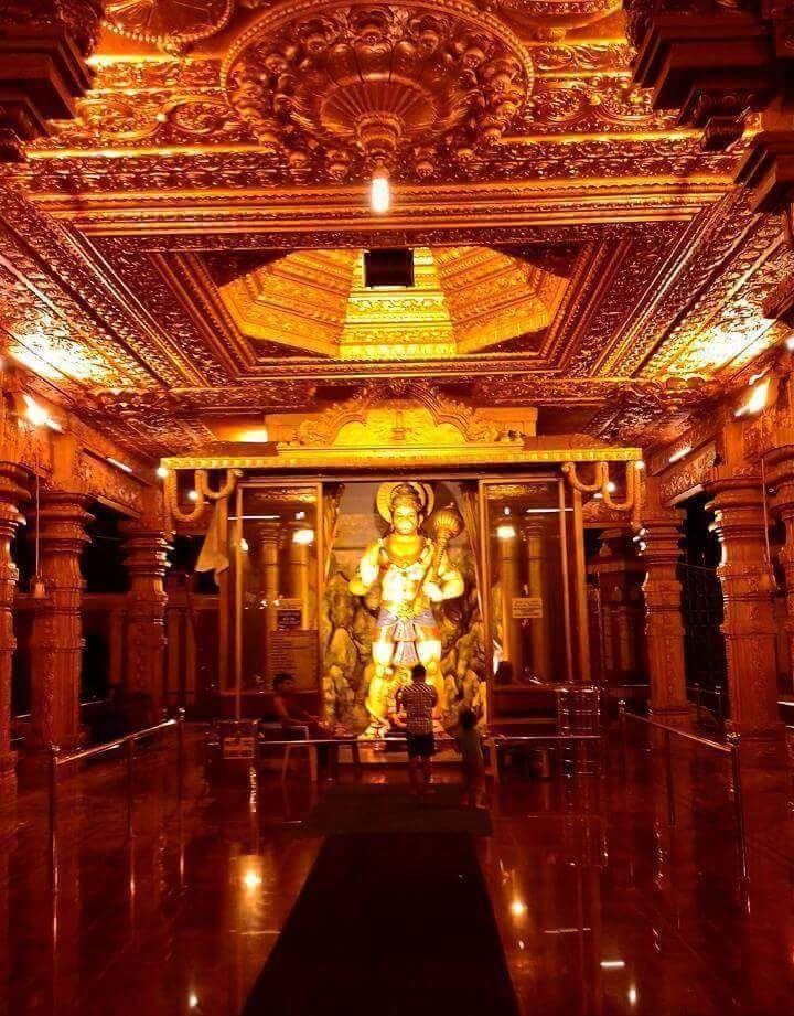 Kudroli Temple, Mangalore