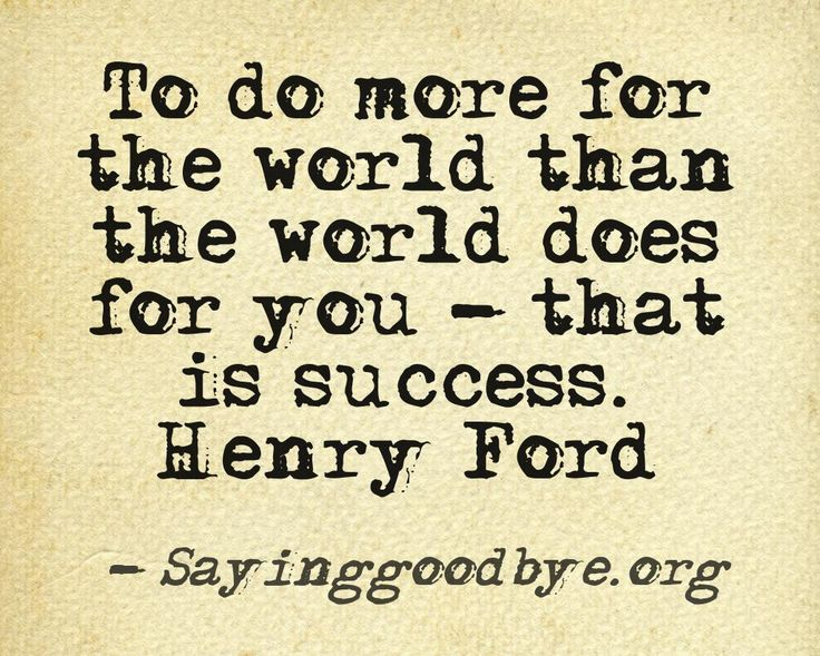 Give back #Ford #Quote