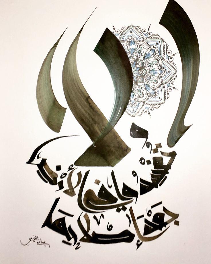 """وَلَا تُفْسِدُوا فِي الْأَرْضِ بَعْدَ إِصْلَاحِهَا"" الأعراف 56 By Sami Gharbi - Tunisia Ink on paper  30x43cm www.facebook.com/samicalligrapher www.behance.net/samigharbi www.pinterest.com/samigharbi www.artmajeur.com/samicalligrapher #arabiccalligraphy #samigharbi #calligraphiearabe #arabicart  #calligraphy #calligraphie #calligrapher #calligritype #art #arts #arabe #mandala"