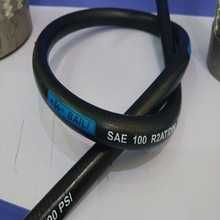 smooth surface 1 inch heat resistant hydraulic oil hose