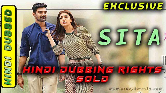 Sita Telugu Movie Hindi Dubbed Hindi Movies Hindi Movies Online Movies Online Free Film