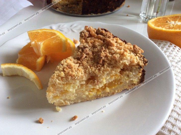 Апельсиново-творожный пирог пошаговый рецепт с фото