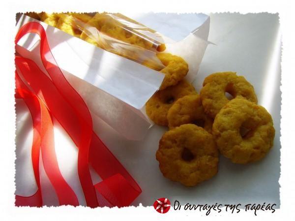 Savory carrot cookies #cooklikegreeks #savorycarrotcookies