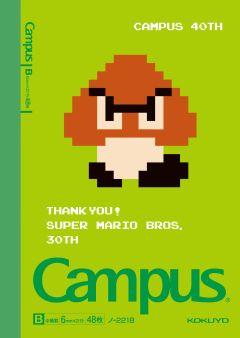 コクヨ、「スーパーマリオブラザーズ」の限定キャンパスノートを発売! - GAME Watch