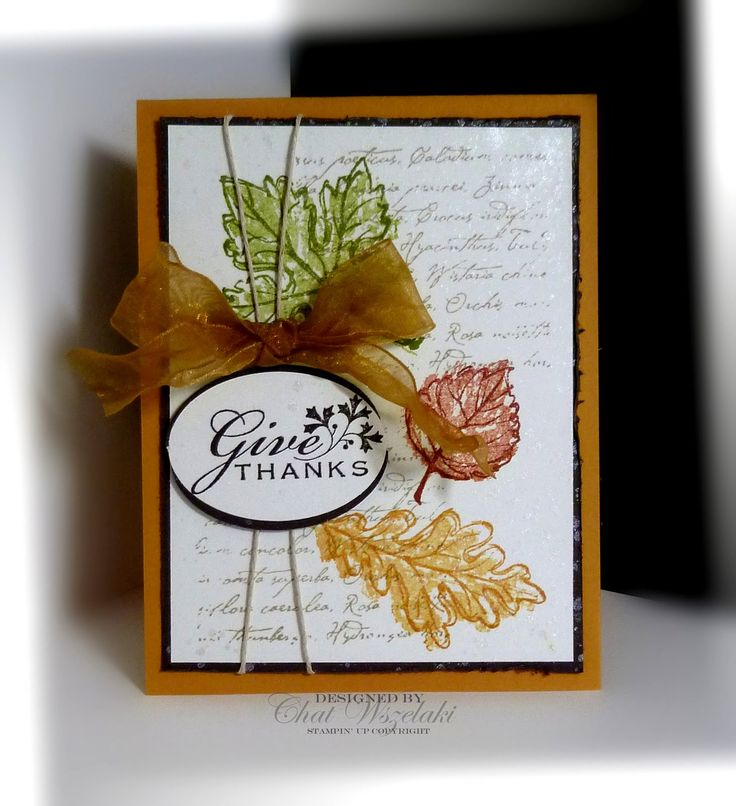 Chat Wszelaki - Stampin' Up - Gently Falling