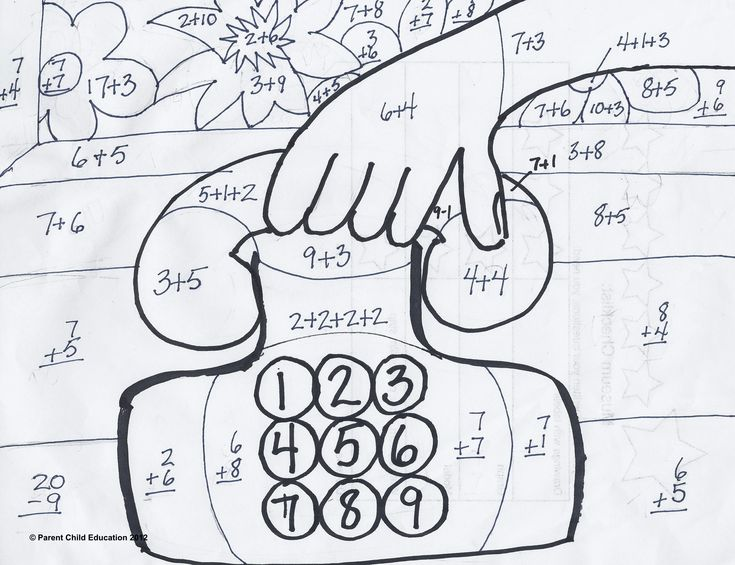 Math Coloring Pages For 2nd Graders Coloring Pages