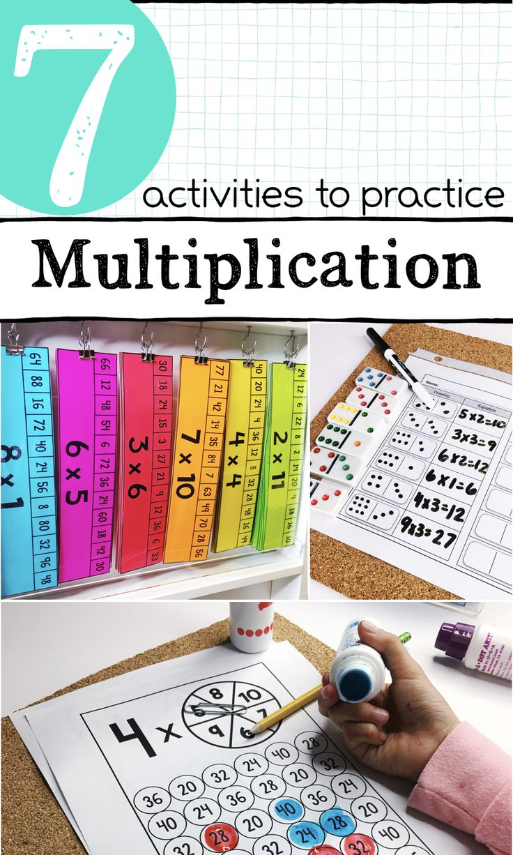 1149 best math grades 3 5 images on pinterest guided math math download 5 free multiplication practice games free multiplication printables for math centers fact fluency fandeluxe Choice Image