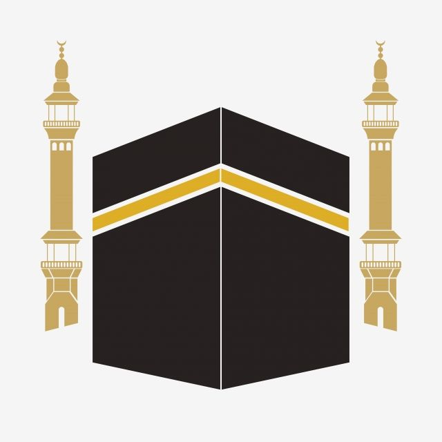 Kabah Mecca Islam Saudi Arabia Muslim Mosque Saudi Arabia National Day Icons Converter Icons Fitness Icons Maker Png And Vector With Transparent Background Muslim Islam Lentera