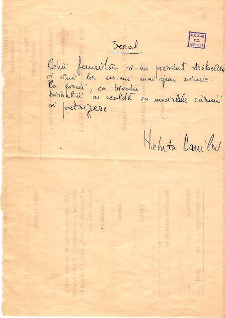 """Petre Stoica, remember necesar: Arhiva personală """"Petre Stoica"""" -Nichita Danilov."""