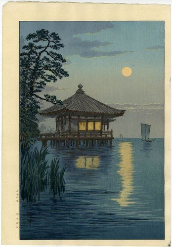 Ito Yuhan Japanese Woodblock Print Ukimido Shrine at Lake Biwa 1930 | eBay