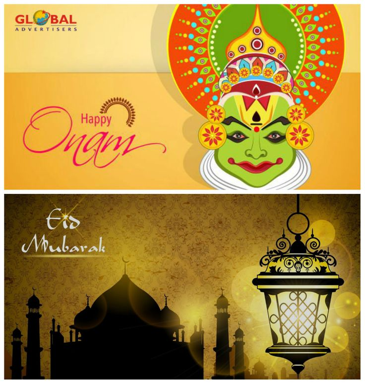 Global Advertisers Wishes everyone Happy Onam & Eid Mubarak. May this festival of happiness and joy bring prosperity and success for all of you!