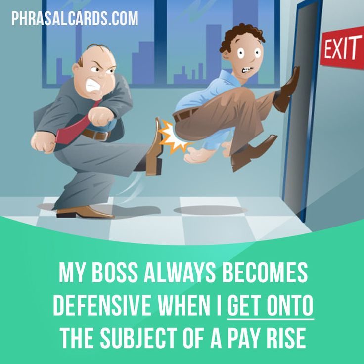 how to approach my boss for a pay rise