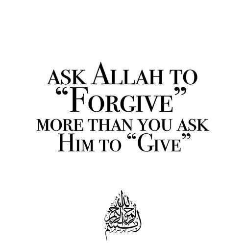 Talk to Allah Almighty in all circumstances. In gratefulness, repentance and for guidance.