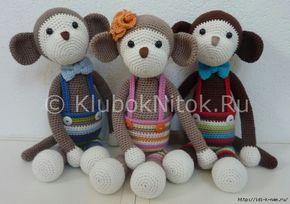 Чудная обезьянка крючком | Вязание для детей | Вязание спицами и крючком. Схемы вязания.