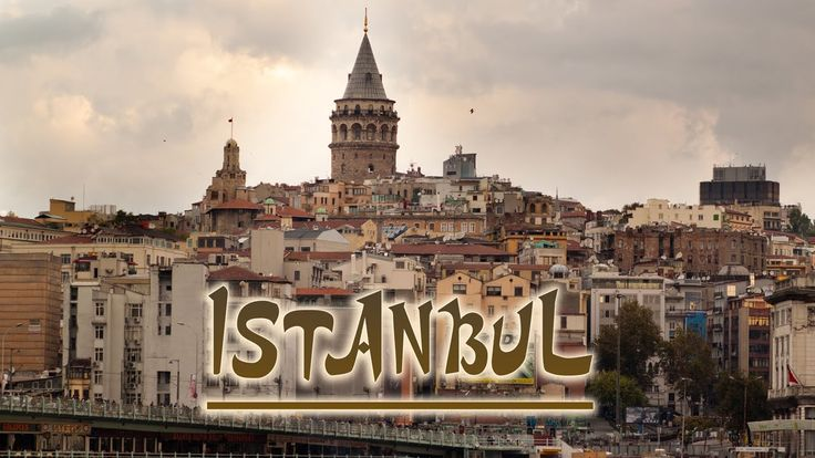 Нужна няня для детей в Стамбул, Турция!