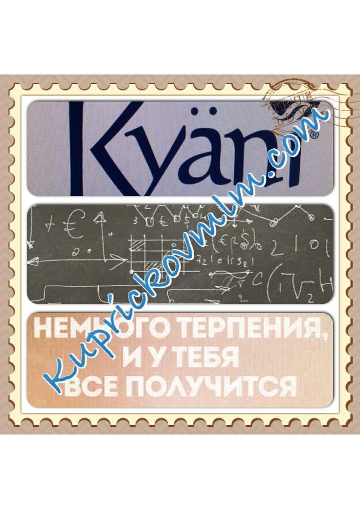 http://universeteam.biz/page/kuprickov/ # предпринимательство