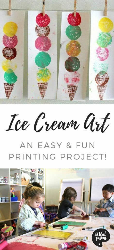 This easy printmaking project is a simple printing introduction for kids. It makes a great collaborative project and would be fun ice cream art for a birthday party! #easyprintmaking #easyprintmakingforkids #easyprintmakingprojects #icecreamart #kidsart