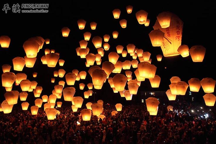 Sky Lantern Festival - Taiwan