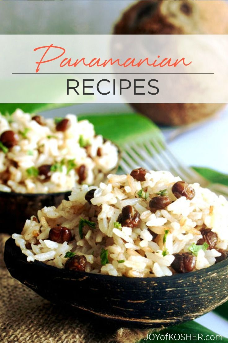 Best 25 panamanian food ideas on pinterest meat empanadas an exotic panamanian feast for shavuot panamanian foodside recipeshealth forumfinder Image collections