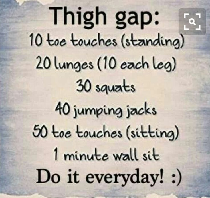 Not thinking I'll ever have a thigh gap but.....