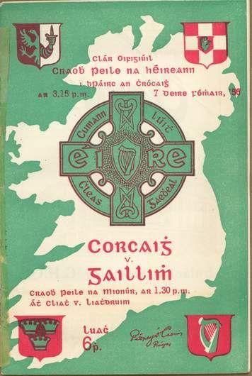 1956 All-Ireland Senior Football Final programme, Cork v Galway