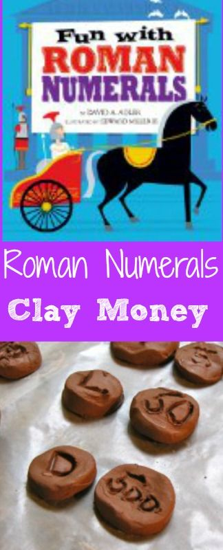 ancient Rome, Roman history, make Roman Numerals money, math activity with Roman numerals