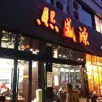 Best Restaurants in Wuxi, China. TripAdvisor.com