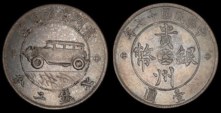 1000 Ideas About Dollar Coin On Pinterest Silver Dollar