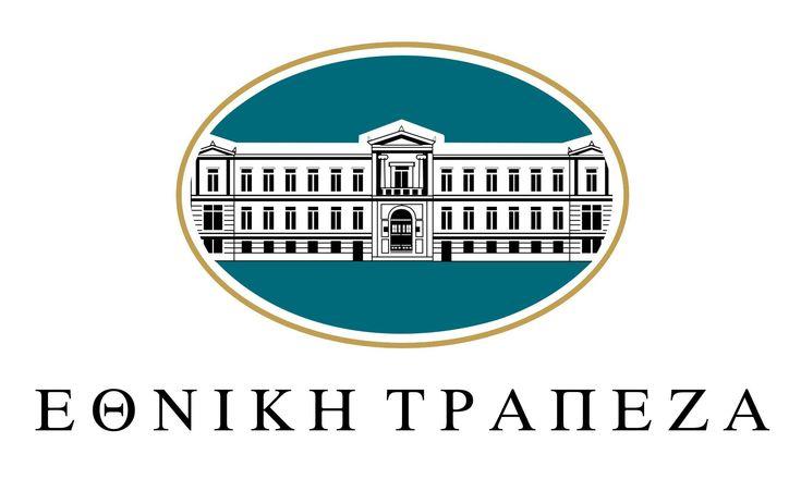 Η εκδήλωση έγινε σε συνεργασία με την Εθνική Τράπεζα  Δείτε το site της Εθνικής Τράπεζας www.nbg.gr