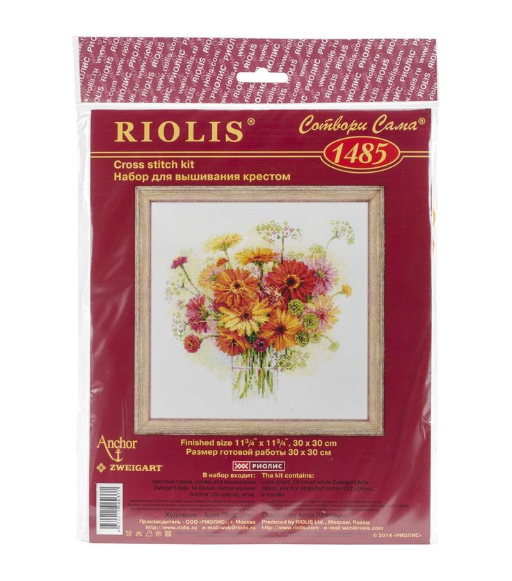 Cross-stitch over a lovely floral pattern as you work on the Riolis Counted Cross Stitch Kit 11.75 x 11.75. It features a beautiful flower designs that will surely draw everyones attention. Just stitc