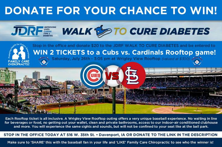 Help us raise money for JDRF and for every $20 that you donate, you are entered for a chance to win two rooftop tickets to the Cubs vs. Cardinals tickets.