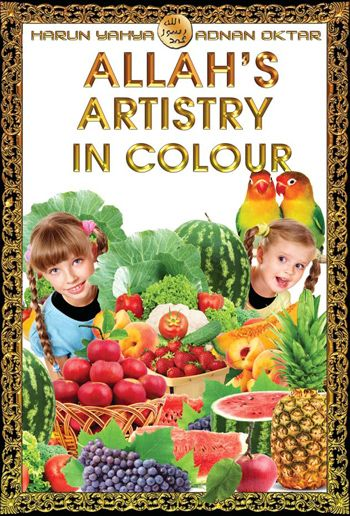Read or download Allah's Artistry In Colour