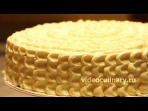 Масляный крем из сливочного сыра - Видеокулинария.рф - видео-рецепты Бабушки Эммы