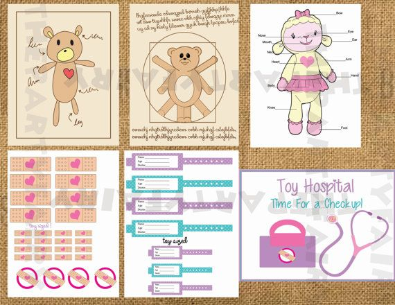 doc+mcstuffins+inspired+party+pack+instant+by+thepartyfairydesigns,+$5.00