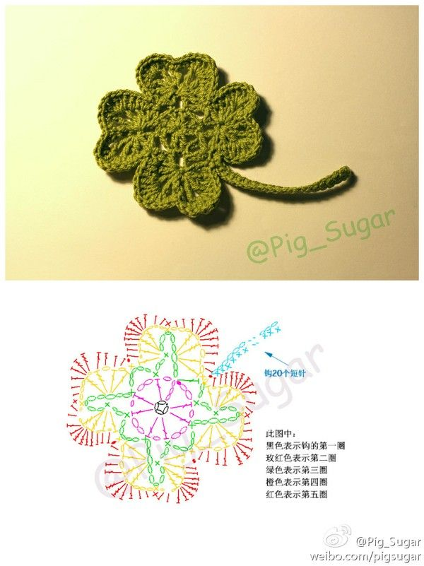 Crochet Clover - Chart ❥ 4U // hf                                                                                                                                                                                 Más