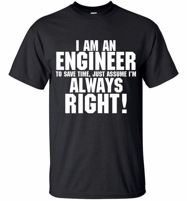 2016 funny TRUST ME I AM AN ENGINEER Fashion http://mobwizard.com/product/2016-funny-trust-me-32670043215/