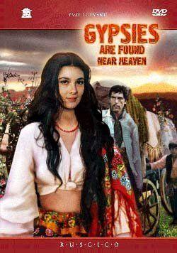 Mustalaisleiri muuttaa taivaaseen (1976)