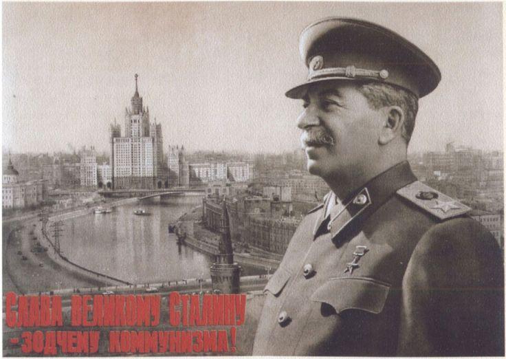 Картинки по запросу ордер в сталинской архитектуре