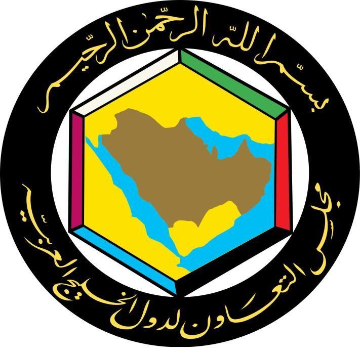 مجلس التعاون الخليجي يدين الهجوم الإرهابي الذي استهدف مطار عدن الدولي Peace Symbol Vehicle Logos Ferrari Logo